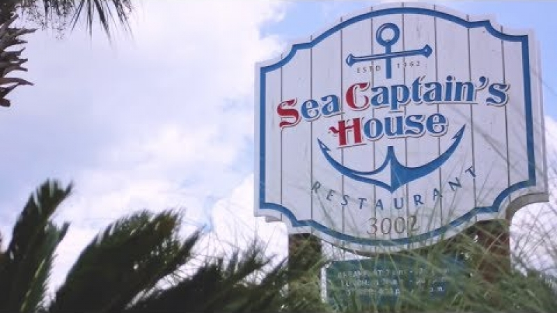 Embedded thumbnail for The Sea Captain's House